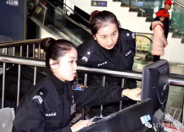 上海高铁招聘